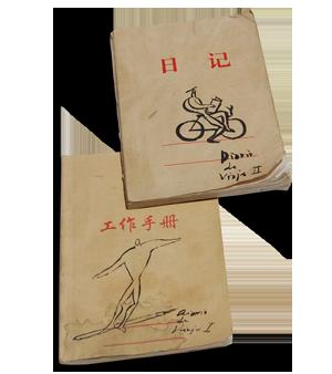 cuentos-chinos-cuadernos-mr